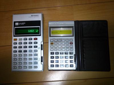 EL-5002 & EL-5103