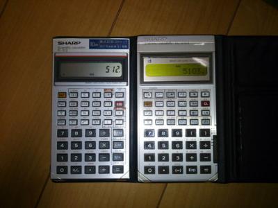 EL-512 & EL-5103