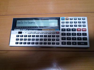 FX-860Pvc