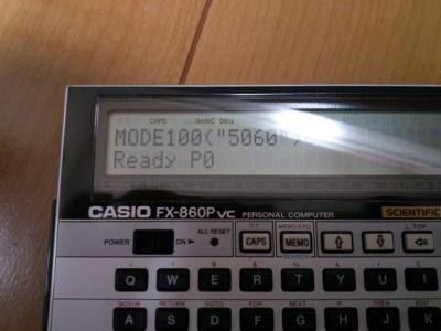 MODE110命令