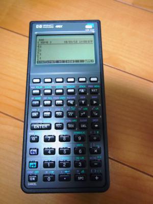 HP-48GX
