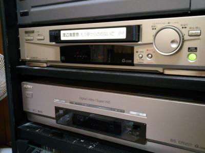 HV-BS88 & WV-DR7