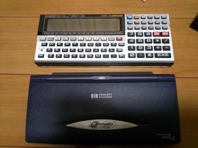 VX-3とJornada 690
