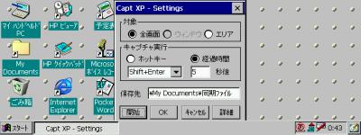 Capt XP
