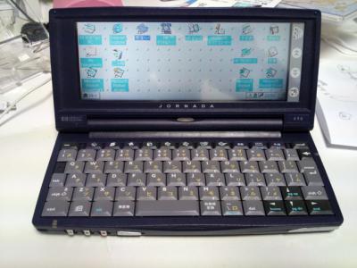 HP Jornada 690