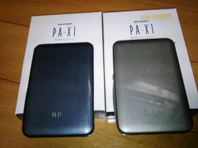 PA-X1 2台