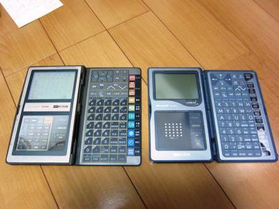 PA-9500&9600