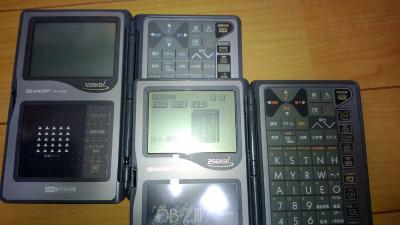 PA-9600 & PA-9700