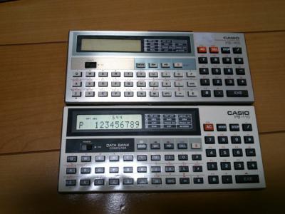 PB-100 & PB-110