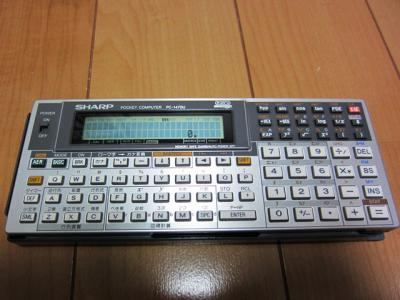 PC-1470U