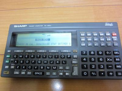 PC-1480U