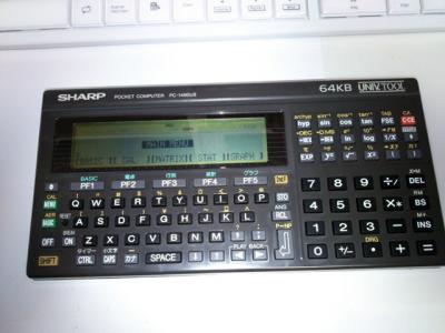 PC-1490UII