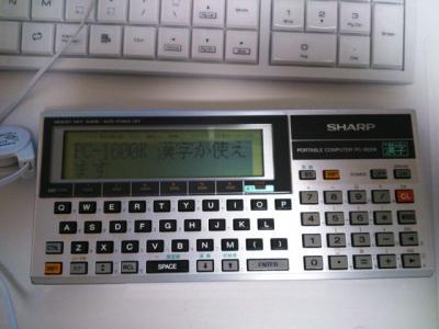 PC-1600K