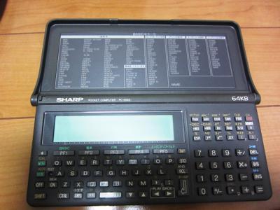 PC-E650