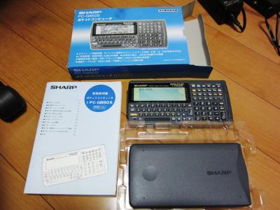 PC-G850S 付属品一式