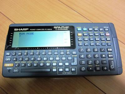 PC-G850S
