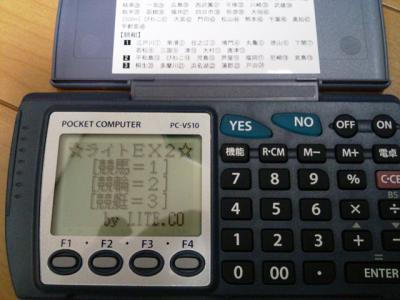 PC-V510B