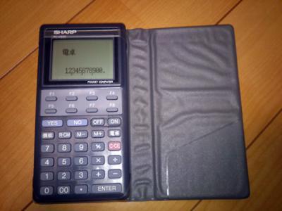 PC-V550B