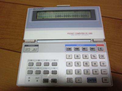 PC-1285