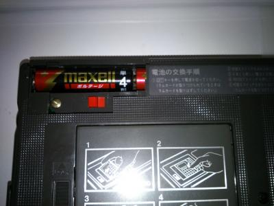 電池ボックス周辺