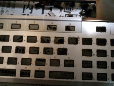 PC-1501キーボード面