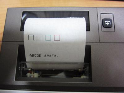 PC-1600Kからの印字結果