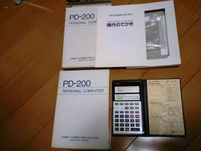 PD-200 2台