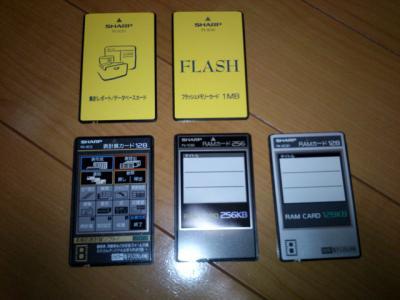 PI-8000対応カード