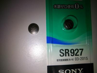 GR927 & SR927