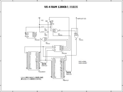 VX4_128KB.png