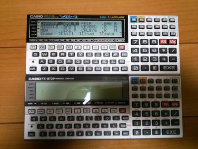 VX-4とFX-870P