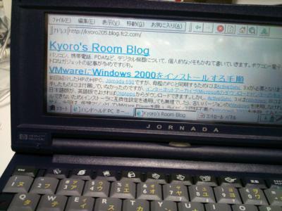 Kyoro's Room Blog