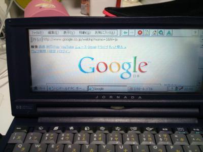 Pocket Internet Explorer