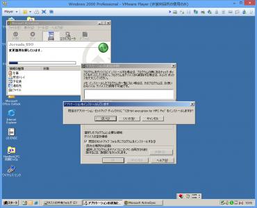 128-bit SSL Add-on for Pocket Internet Explorer 3.0