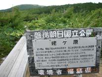 20120820-28.jpg