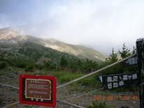 20120820-4.jpg
