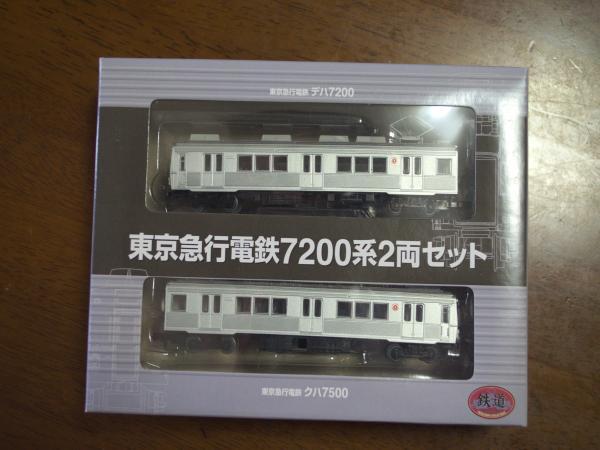 東急7200 その1