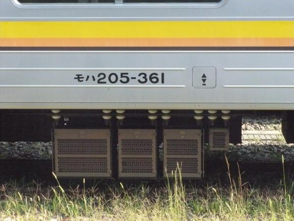 P1020664_convert_20120505011819.jpg