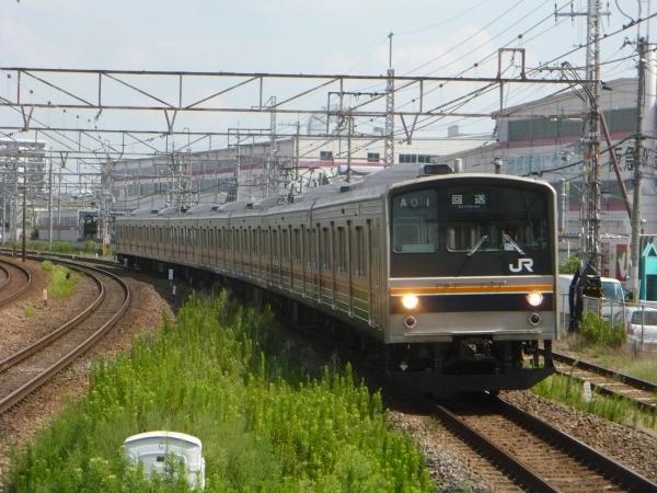 P1030971.jpg