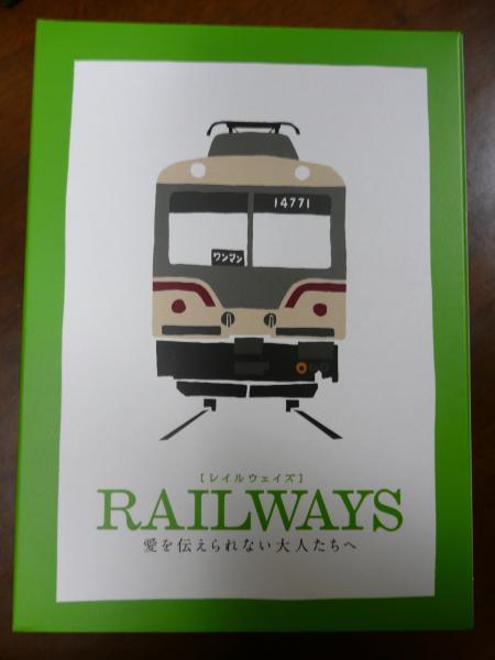 富山地鉄14760 その1