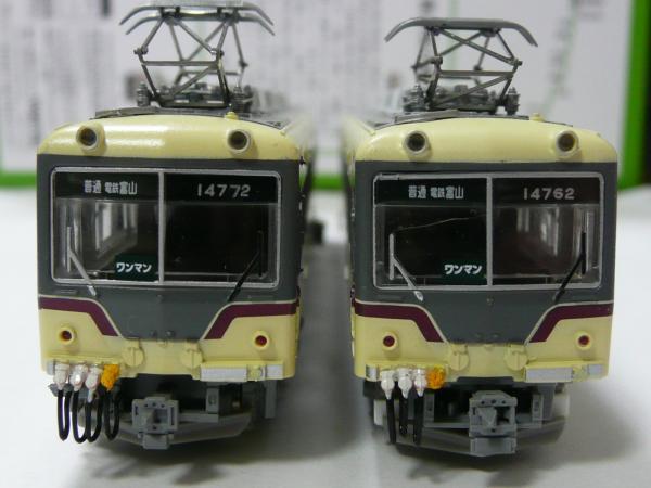 富山地鉄14760 3-4