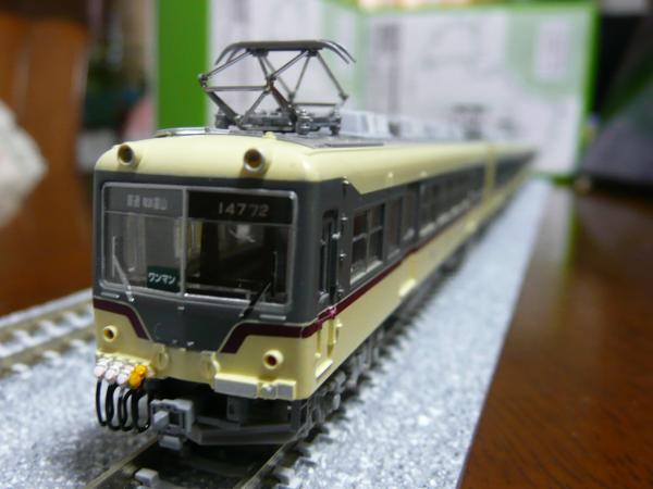 富山地鉄14760 3-7改