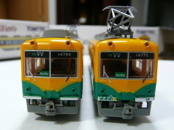 富山地鉄 14760 4-2