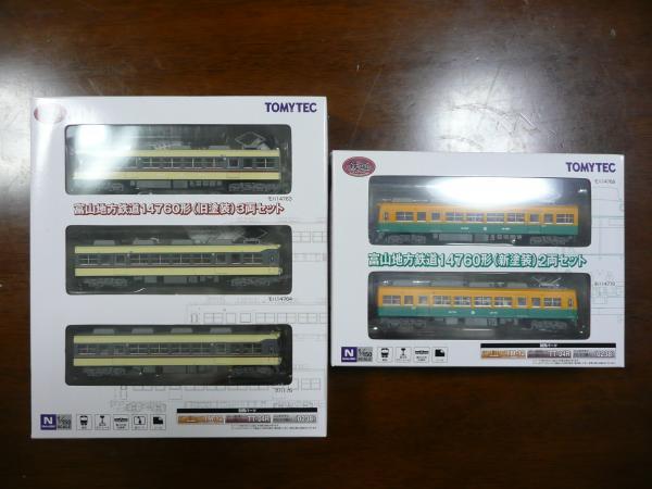 富山地鉄 14760 4-1