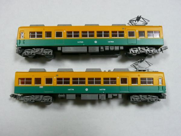 富山地鉄 14760 4-3
