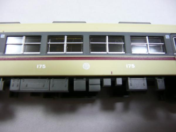 富山地鉄 14760 4-5