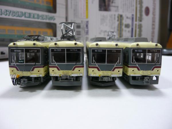 富山地鉄 14760 4-10