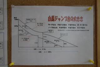 DSC00621.jpg