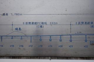 DSC01167.jpg
