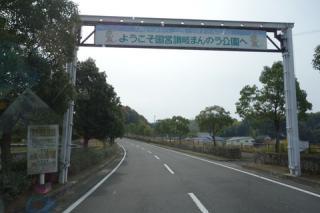 DSC02285.jpg